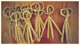Harvest Knots