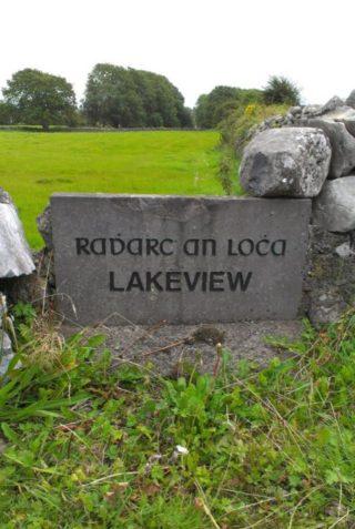 Lakeview Name Stone, 1996 | Josette Farrell, Claregalway.info