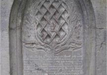 Bellew monument
