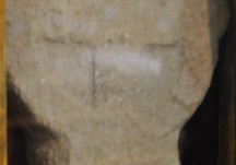 Early Christian cross