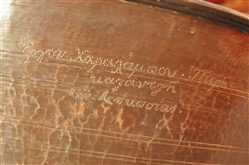 Font at Roevehagh Church | Clarinbridge Heritage