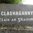 Clashaganny Monuments