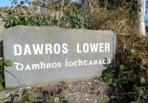 Dawros Lower