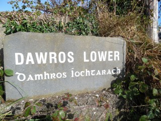 Dawros Lower Townland Stone | Milltown Heritage Group