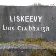 Liskeevy Monuments