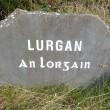 Lurgan Monuments
