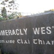 Ummercly West Monuments