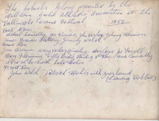 Inscription on back | Frank Glynn