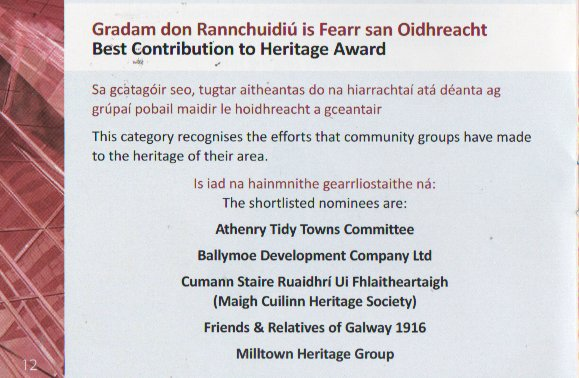 Cathaoirleach's Community Awards 2016   GCC