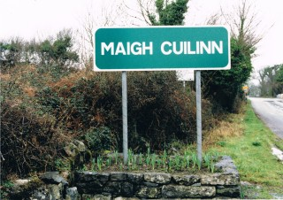 Entering Moycullen from Galway Road | Photo Credit Sean Lydon