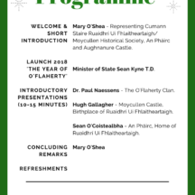 Launch Night Programme