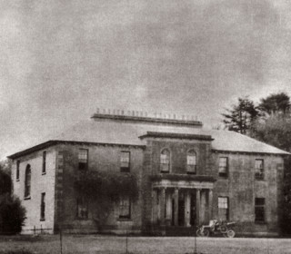 Vermount House, Menlough | Courtesy Flynn's Bar Menlough
