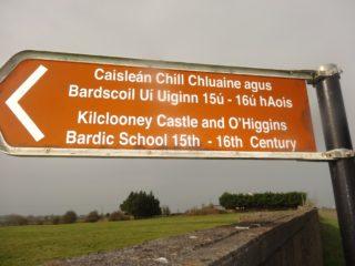 Sign for Bardic School  | MHG, 25022019