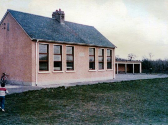 Photo 1: Dalgin School