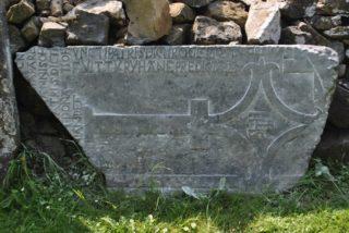 Lickmolassy grave-slab (1) | Christy Cunniffe