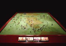 Battle of Aughrim Interactive